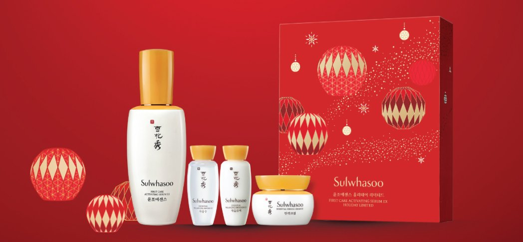 Give the gift of beauty this festive season