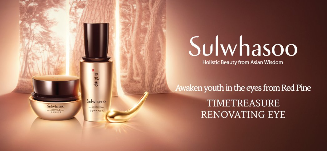 Exclusive gifts from Sulwhasoo